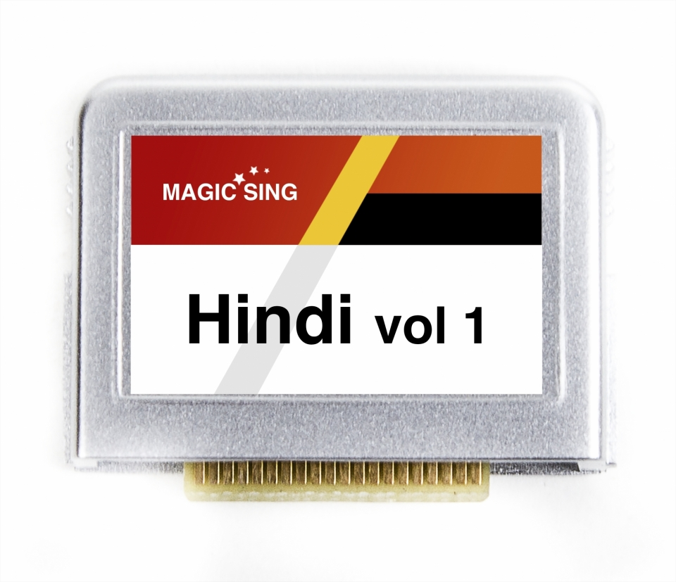 Hindi vol 1 (Hindi) 200 songs