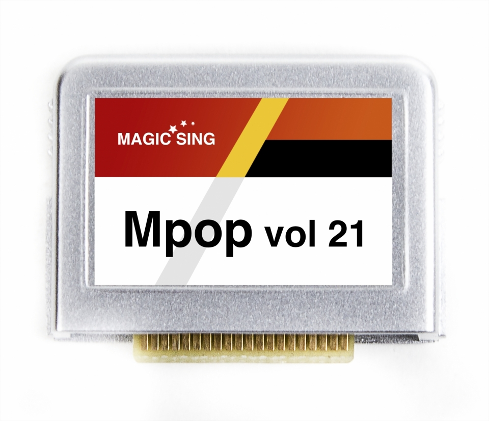 Mpop vol 21 (English) 200 songs