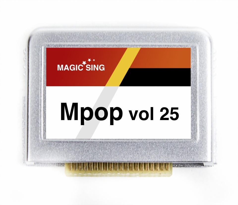 Mpop vol 25 (English) 200 songs