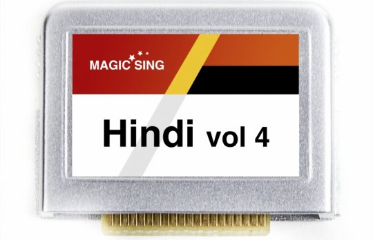 Hindi vol 4 (Hindi) 200 Songs