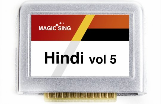 Hindi vol 5 (Hindi) 200 songs