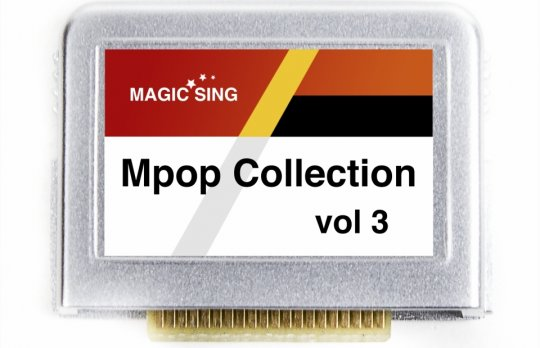 Mpop collection vol 3 (English) 400 songs
