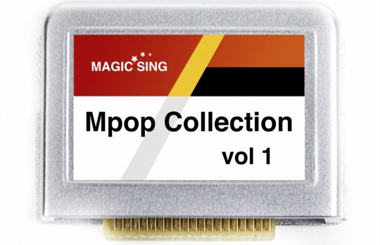 Mpop collection vol 1 (English) 400 songs